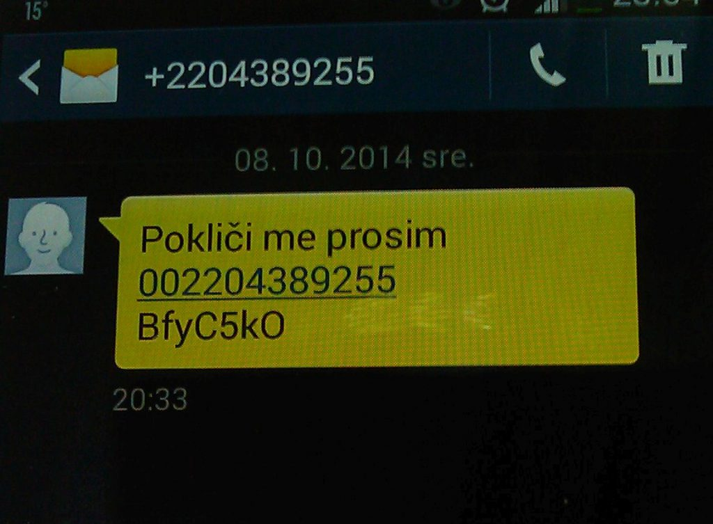 SMS iz Gamije